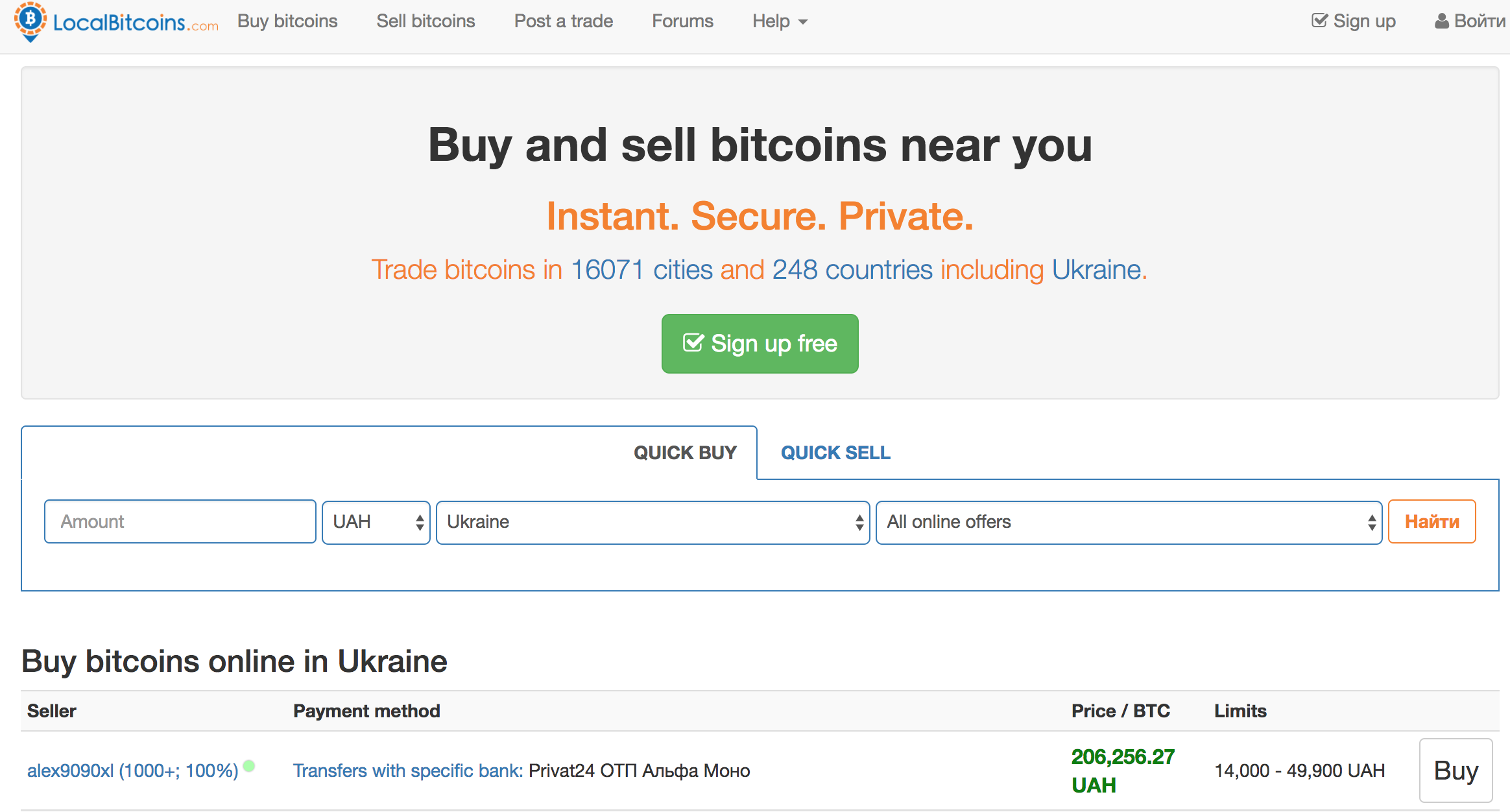 Bitcoin exchange in india quora he also bitcoin exchange in india quora says that they can become like the people they live and this is the way you are decisive napoleon ccuart Images