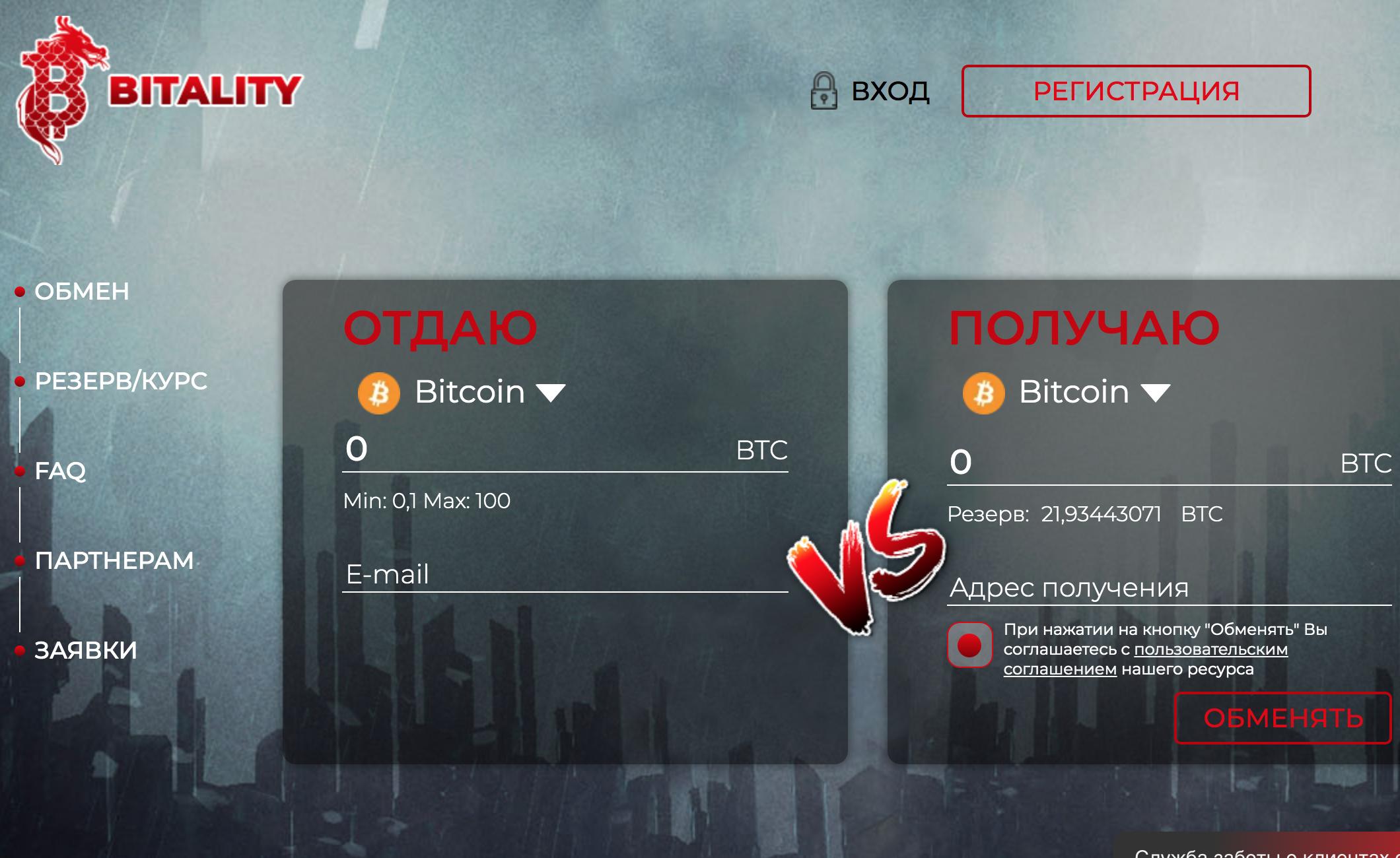 bitcoin prekybos platformos saugumas pirkite bitcoin su ach