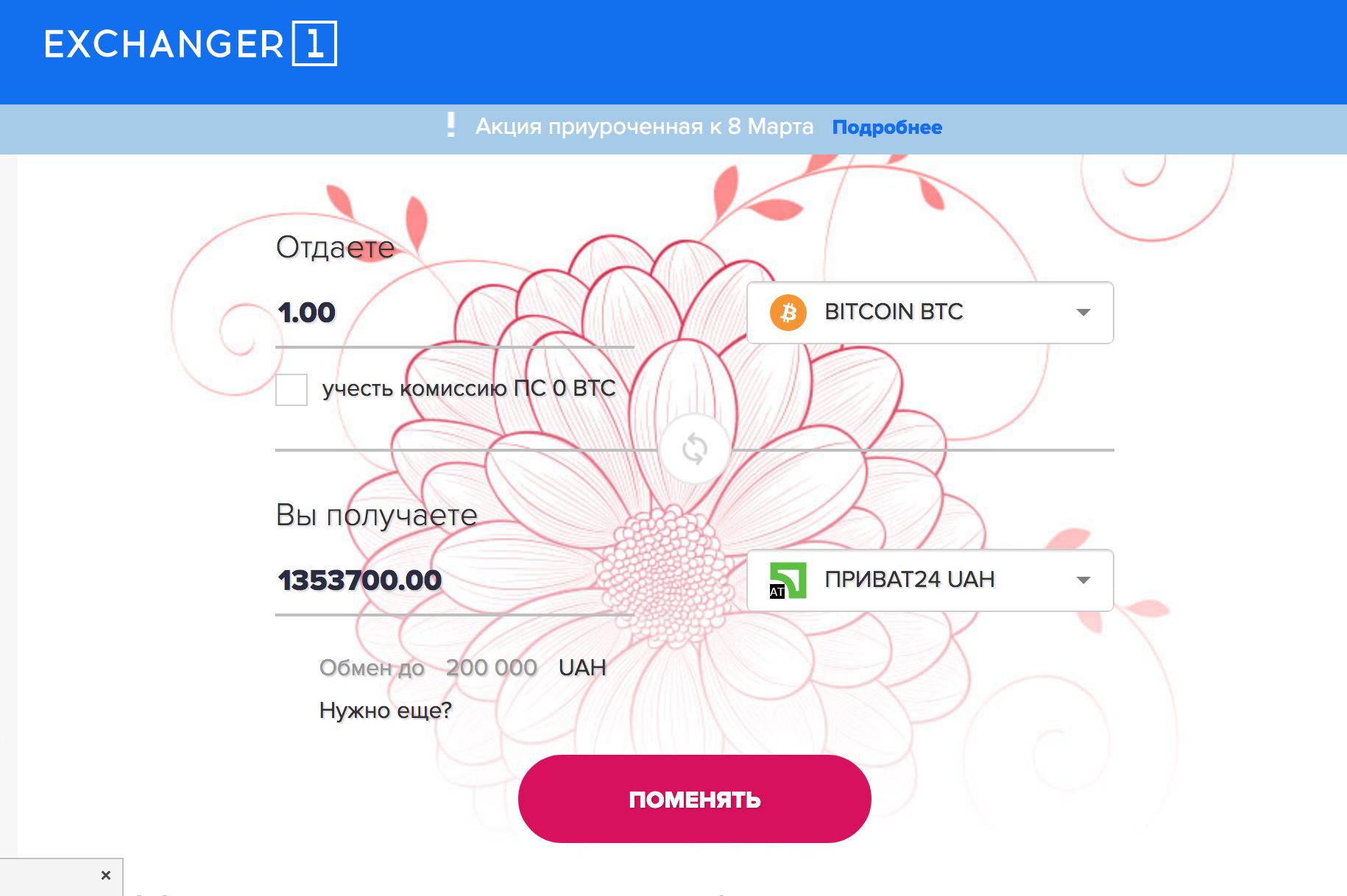 bitcoin sistemos programa)